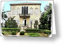 Do-00461 Yazbeck Palace Greeting Card