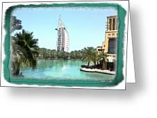 Do-00464 View Of Burj Al-arab Greeting Card