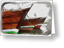 Do-00476 Abra Dhow Boats Greeting Card