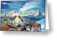 Do You Have A Vision Greeting Card