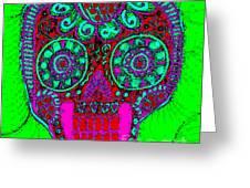Dod Art 123pn Greeting Card