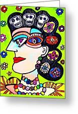 Dod Art 123uioo Greeting Card