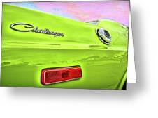 Dodge Challenger In Sublime Green Greeting Card