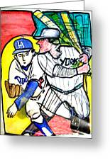 Dodgers Yankees Greeting Card by James  Christiansen