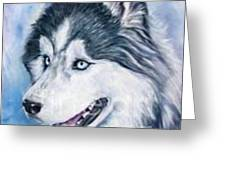 Dog Pet Portrait By Artist Ma Greeting Card