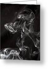 Dog Smoke Greeting Card by Garry Gay