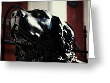 Dog Statue Greeting Card