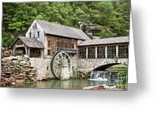 Dogwood Mill Greeting Card