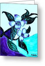 Dogwood Purple Greeting Card by Marsha Heiken