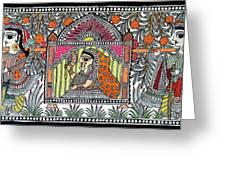 Doli Kahar Greeting Card