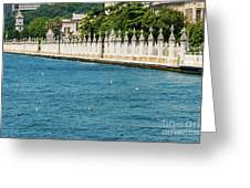 Dolmabahce Palace Tower And Fence Greeting Card