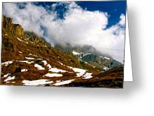 Dolomites 2 Greeting Card