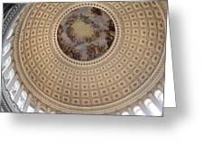 Dome In Capitol Building Greeting Card