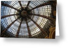 Dome Of The Galleries Lafayette Greeting Card