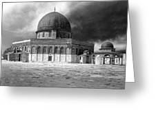Dome Of The Rock - Jerusalem Greeting Card