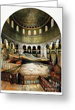 Dome Of The Rock, Jerusalem, 1862 Greeting Card