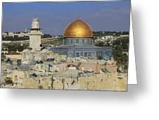 Dome Of The Rock Jerusalem Israel Greeting Card