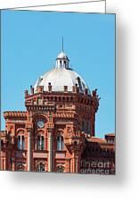 Dome On Phanar Greek Orthodox College Greeting Card