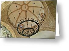 Dome Structure And Decoration Greeting Card