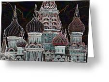 Domes Of St. Basil Cw Greeting Card