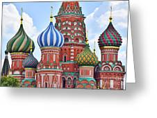 Domes Of St. Basil Greeting Card