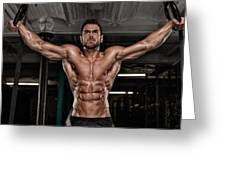 Dominant Testo Review Boost Your Testosterone Level Greeting Card