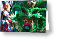 Dominican Republic Carnival Parade Green Devil Mask Greeting Card