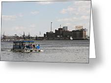 Domino Sugars Baltimore Greeting Card