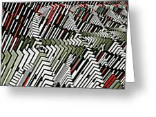 Dominos Greeting Card