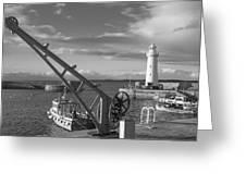 Donaghadee Fishing Wharf Greeting Card