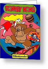 Donkey Kong Arcade Game Art Greeting Card