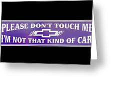 Don't Touch My Car Greeting Card