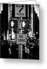 Don't Walk At Times Square Greeting Card