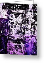 Door 94 Perception Greeting Card by Bob Orsillo