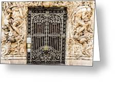 Door - Seville Spain Greeting Card