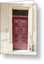 Doors Of The World 73 Greeting Card