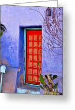 Doorway 6 Greeting Card