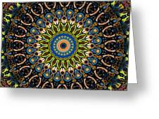 Dotted Wishes No. 4 Kaleidoscope Greeting Card