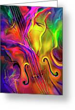 Double Bass Solo Greeting Card