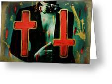 Double Cross La Femme Greeting Card