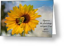 Double Rejoice Greeting Card