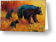 Double Trouble - Black Bear Family Greeting Card by Marion Rose