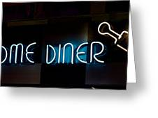 Down Home Diner  Greeting Card