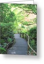 Down To The Garden Greeting Card