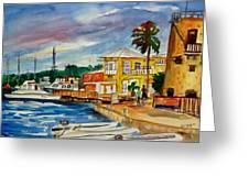 Down Town St Croix Greeting Card
