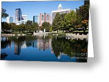 Downtown Charlotte North Carolina From Marshall Park Greeting Card