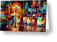 Downtown Lights Greeting Card