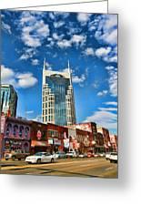 Downtown Nashville Blue Sky Greeting Card