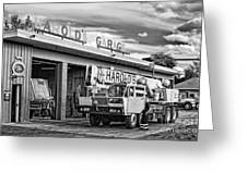 Downtown Northampton - Harold's Garage Greeting Card by HD Connelly