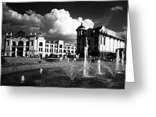 Downtown Tomsk Greeting Card